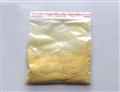 2-Methyl anthraquinone