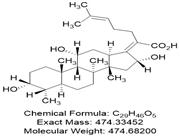 Fusidic Acid Impurity I(EP)
