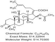 Fusidic Acid Impurity G(EP)