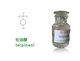Natural Pine Turpentine Oil