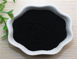 Rhodium Carbon/ Rhodium on Carbon/ Rh/C