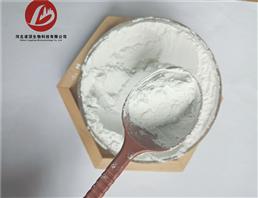 Aminomethanesulfonic acid