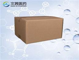1-Ethyl-3-methylimidazolium Tetrafluoroborate [for Molten Salt]