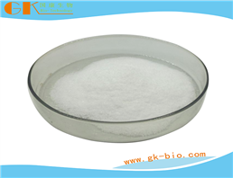Ceftriaxone sodium
