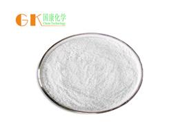 N-Sulfo-glucosamine potassium salt(DC)