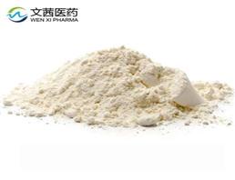 ()-2-Amino-6-mercaptopurine riboside hydrate