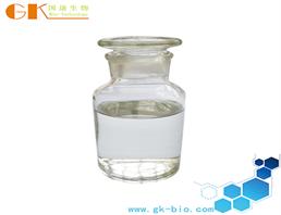 Sodium 2-ethylhexanoate
