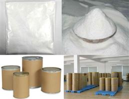 3-Amino-1-hydroxyadamantane