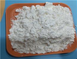 D-Sodium Erythorbate