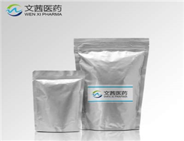 Niclosamide ethanolamine salt