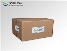 1-Adamantanecarboxylic acid