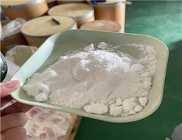 2, 4-Dihydroxybenzoic Acid