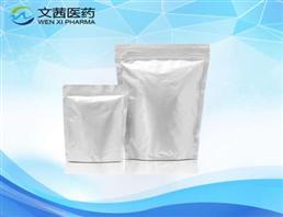 5-Methyl-1,3,4-oxadiazole-2-carboxylic acid potassium salt