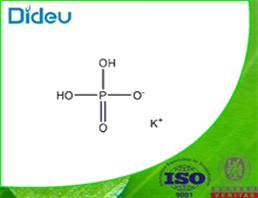 Potassium Phosphate Monobasic USP/EP/BP