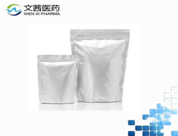 BIS(1H,1H-PERFLUOROOCTYL)FUMARATE