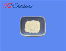 beta-Nicotinamide adenine dinucleotide disodium salt/NADH